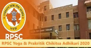rpsc-yoga-and-prakritik-chikitsa-adhikari-recruitment-2020